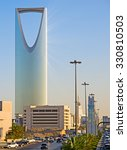 riyadh   december 22  kingdom... | Shutterstock . vector #330810503