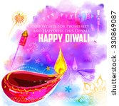illustration of happy diwali... | Shutterstock .eps vector #330869087