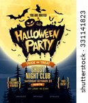 halloween party. vector... | Shutterstock .eps vector #331141823