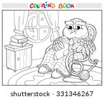 coloring book or page   old owl ... | Shutterstock .eps vector #331346267