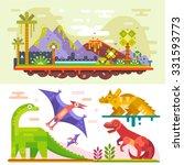 Постер, плакат: tyrannosaurus rex diplodocus