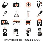 medical simply vector icon set | Shutterstock .eps vector #331614797