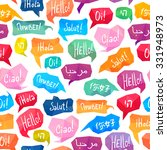 seamless pattern   speech... | Shutterstock .eps vector #331948973