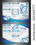 abstract brochure template for... | Shutterstock .eps vector #332105777