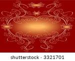 red reflex | Shutterstock .eps vector #3321701