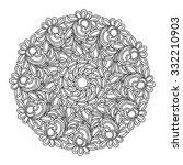 elegance hand drawn round black ... | Shutterstock .eps vector #332210903