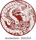 phoenix in paper cut style  ... | Shutterstock .eps vector #3322213