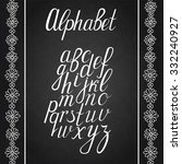 hand drawn calligraphic font | Shutterstock .eps vector #332240927