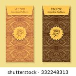 set vertical banners with... | Shutterstock .eps vector #332248313