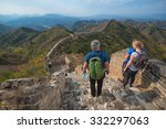 beijing   oct 18  people hike... | Shutterstock . vector #332297063