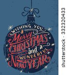 wishing you a merry christmas... | Shutterstock .eps vector #332320433