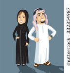 saudi man and his wife | Shutterstock .eps vector #332354987