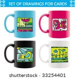Six Colored Mugs  With ...