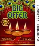 vector illustration of diwali... | Shutterstock .eps vector #332568347