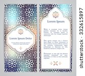 flyers with arabesque decor  ... | Shutterstock .eps vector #332615897
