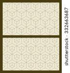 vector seamless patterns set of ... | Shutterstock .eps vector #332663687