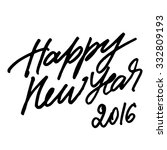 rough expressive hand lettering ... | Shutterstock .eps vector #332809193