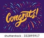 congrats  congratulations card... | Shutterstock .eps vector #332895917