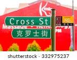 singapore   september 13th ... | Shutterstock . vector #332975237
