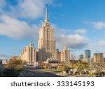 moscow  russia   29 october... | Shutterstock . vector #333145193