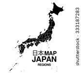 detailed japan map | Shutterstock .eps vector #333187283