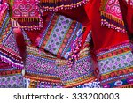 close up of colorful pattern... | Shutterstock . vector #333200003