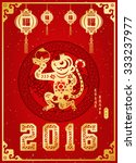 chinese new year greeting card... | Shutterstock .eps vector #333237977