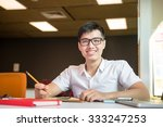 young male student studies for... | Shutterstock . vector #333247253