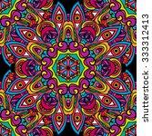 60s hippie psychedelic art... | Shutterstock .eps vector #333312413