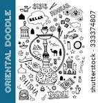 black and white oriental doodle ... | Shutterstock .eps vector #333374807