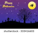 happy halloween card with moon... | Shutterstock . vector #333416603