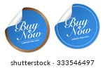 buy now stickers | Shutterstock .eps vector #333546497