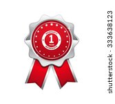 1 year warranty red vector icon ... | Shutterstock .eps vector #333638123