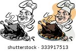 chef serving thanksgiving turkey | Shutterstock .eps vector #333917513