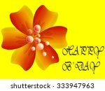 happy birthday flower greeting... | Shutterstock .eps vector #333947963