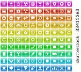 web icons. set of design... | Shutterstock .eps vector #33415363
