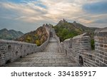 Great Wall Of China During...