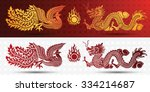 chinese traditional template... | Shutterstock .eps vector #334214687