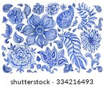 abstract floral pattern set of... | Shutterstock . vector #334216493