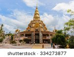 kho kho phetchabun thailand  ... | Shutterstock . vector #334273877