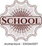 school linear rosette   Shutterstock .eps vector #334364507