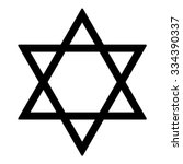 judaism star   religion symbol... | Shutterstock .eps vector #334390337