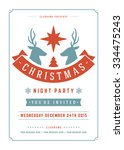christmas party poster retro... | Shutterstock .eps vector #334475243