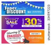 sale banners design | Shutterstock .eps vector #334597223