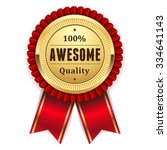 gold awesome quality rosette... | Shutterstock .eps vector #334641143