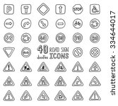 set of doodles road sign icons. ... | Shutterstock . vector #334644017