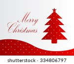 christmas background with tree... | Shutterstock .eps vector #334806797