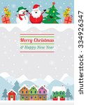 christmas characters and winter ... | Shutterstock .eps vector #334926347