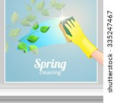 concept background for cleaning ... | Shutterstock .eps vector #335247467