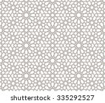 Stock vector background with seamless pattern in arabic style 335292527